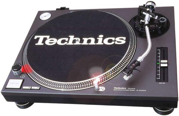 Technics_SL-1210_MKII